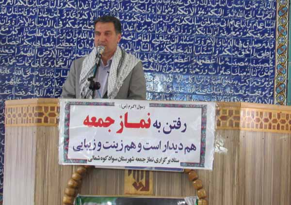 دکتر سیدعلی ادیانی سخنران پیش از خطبه های نماز جمعه سوادکوه شمالی