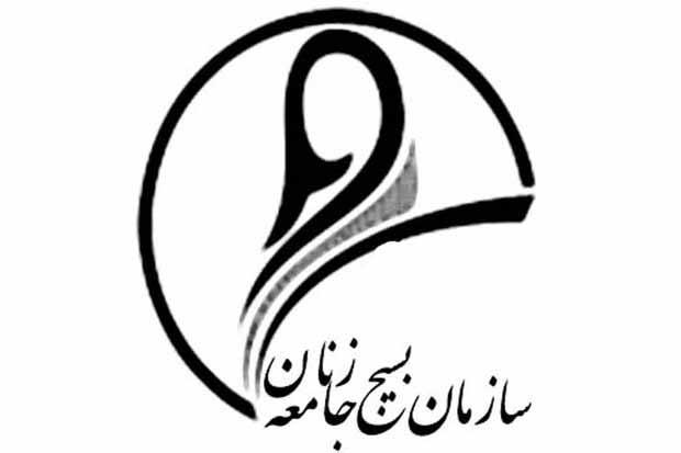 ۱۳ ویژه برنامه هفته عفاف و حجاب در سوادکوه شمالی برگزار میشود
