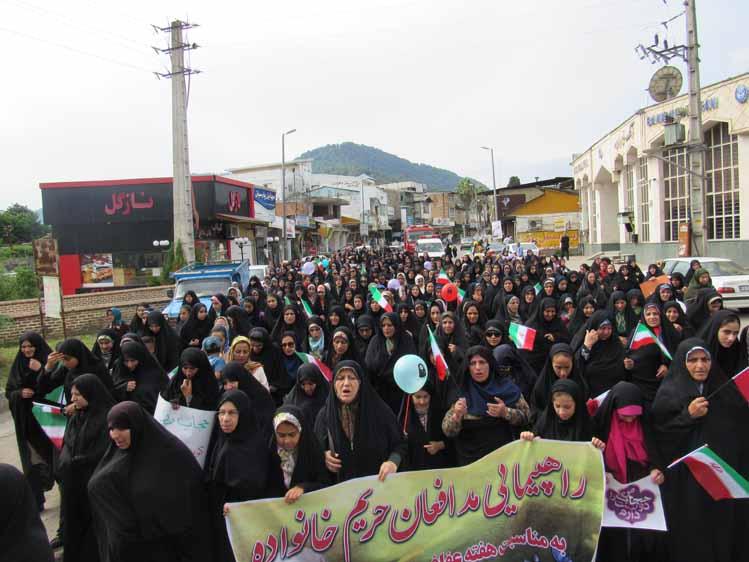 گردهمایی باشکوه مدافعان حریم خانواده در سوادکوهشمالی