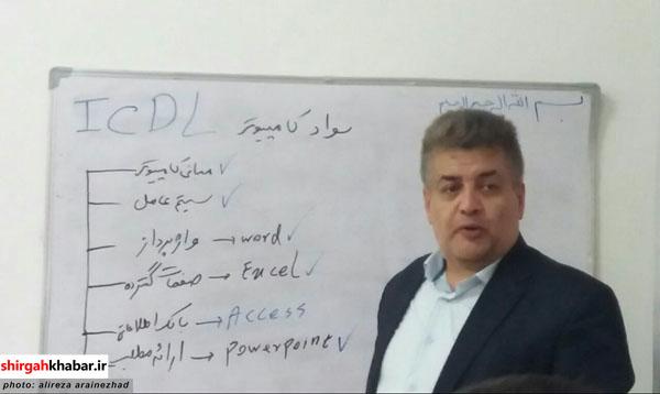 برگزاری کلاس آموزش کامپیوتر در سوادکوه شمالی
