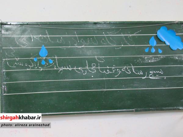 دوره آموزشی سواد رسانهای در سوادکوه شمالی