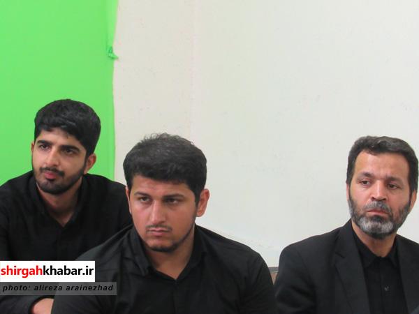 http://www.shirgahkhabar.ir