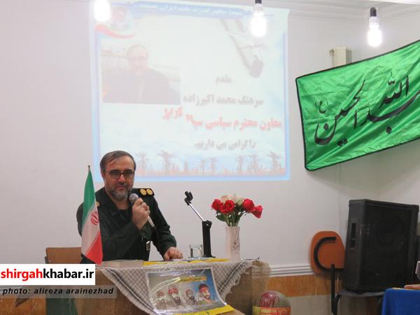 برگزاری نشست تبیین گام دوم انقلاب در شهرستان سوادکوه شمالی