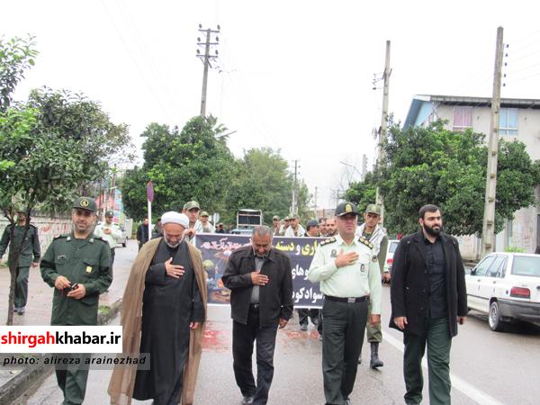 مراسم عزاداری و دسته روی نیروهای مسلح سوادکوه شمالی به مناسبت ۲۸ صفر