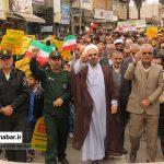 برگزاری راهپیمایی باشکوه 13 آبان در شهرستان سوادکوه شمالی