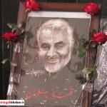 مراسم سردار شهيد سپهبد حاج قاسم سليماني در شهرستان سوادکوه شمالی برگزار شد.