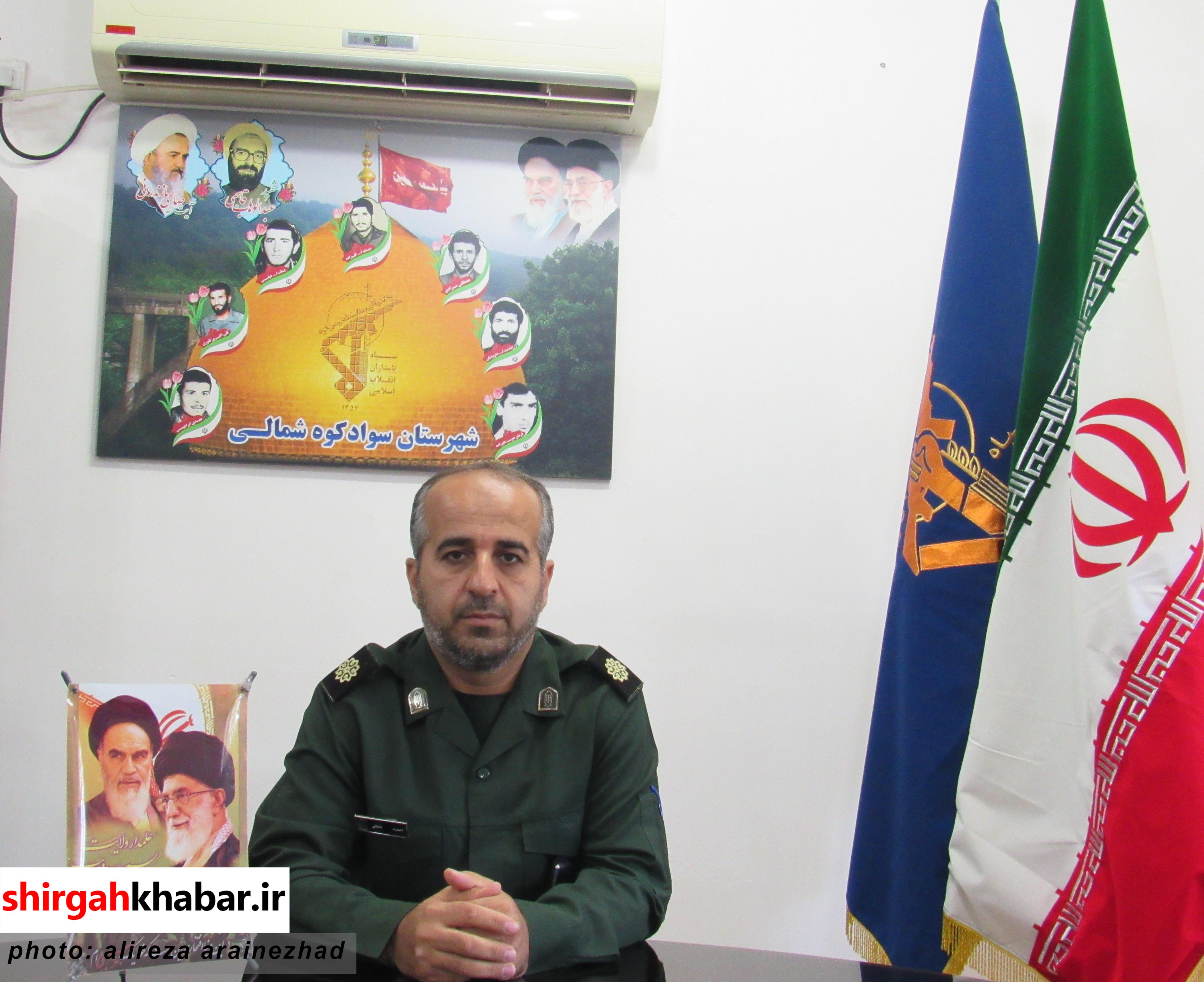 سرگرد احمد شعبانی فرمانده ناحیه مقاومت بسیج شهرستان سوادکوه شمالی