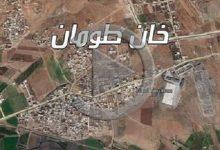 نحوه شهادت 16 تن از شهدای خان طومان استان مازندران