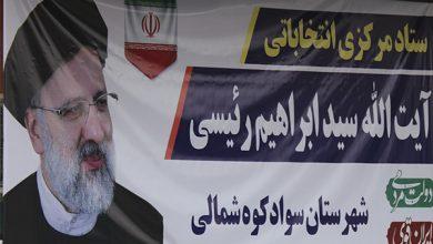 افتتاح ستاد مرکزی انتخاباتی آیت الله سید ابراهیم رئیسی در شهرستان سوادکوه شمالی