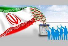 اسامی نامزدهای انتخابات شورای شهر شیرگاه