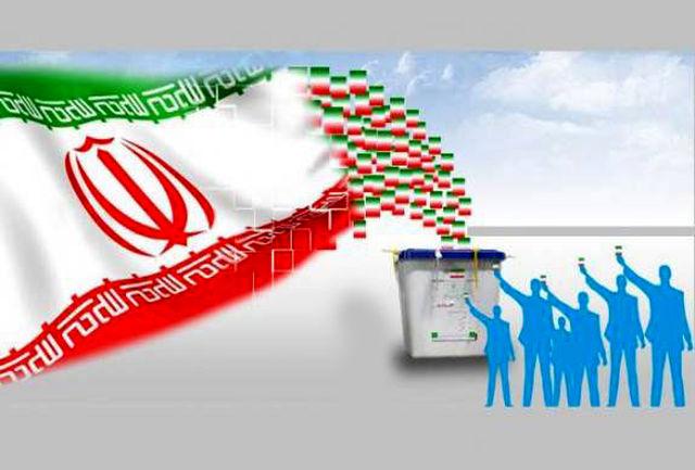 اعلام اسامی نامزدهای انتخابات شورای شهر شیرگاه