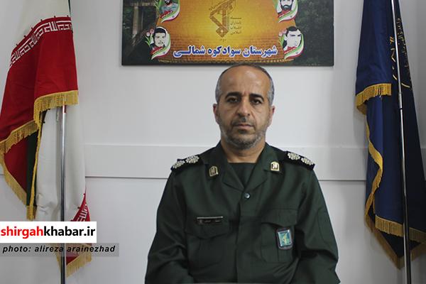 پیام تبریک فرمانده سپاه سوادکوه شمالی به مناسبت روز پزشک