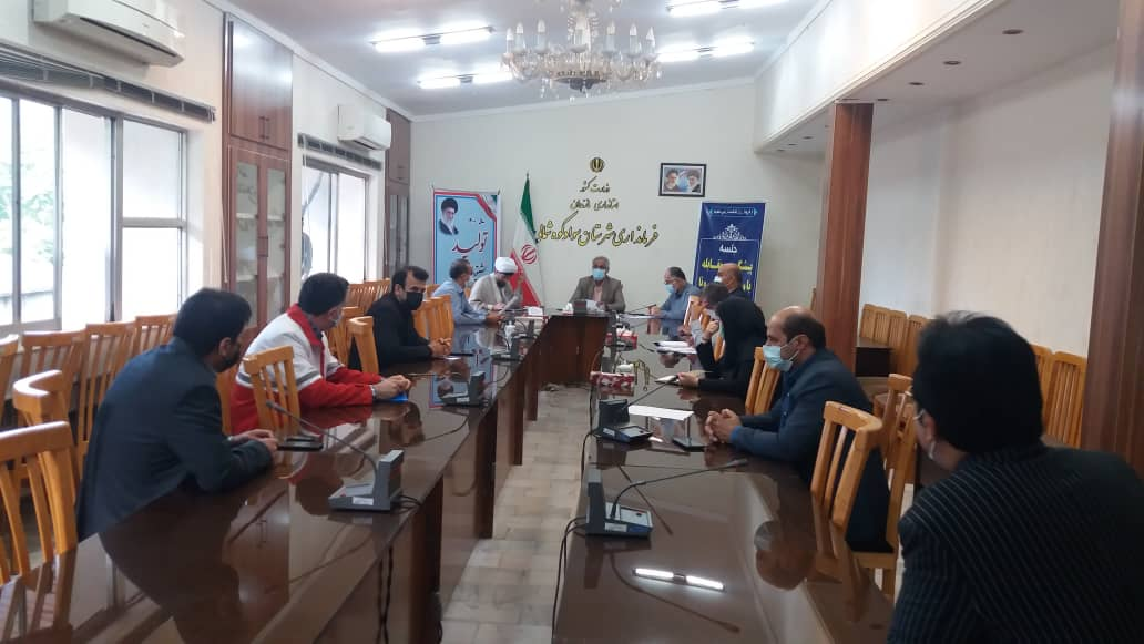 جلسه ستاد مقابله با کرونا شهرستان سوادکوه شمالی